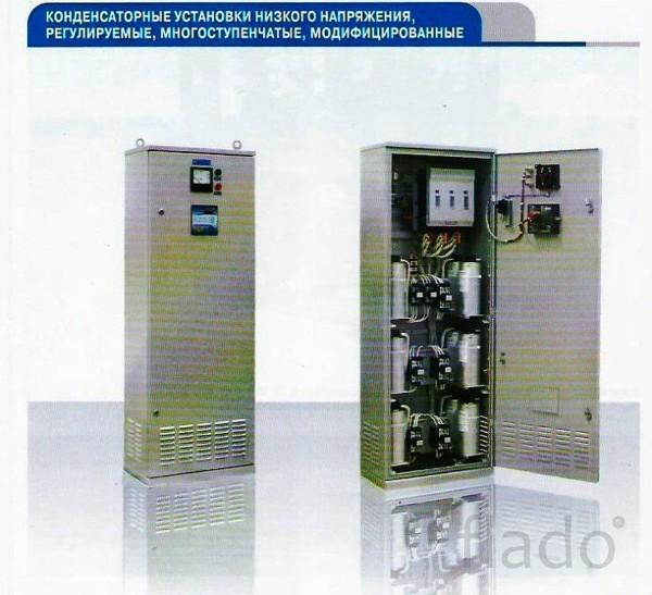 Установки конденсаторные укм укмт аукрм укмф укм63 укм58 укм57 укм56..