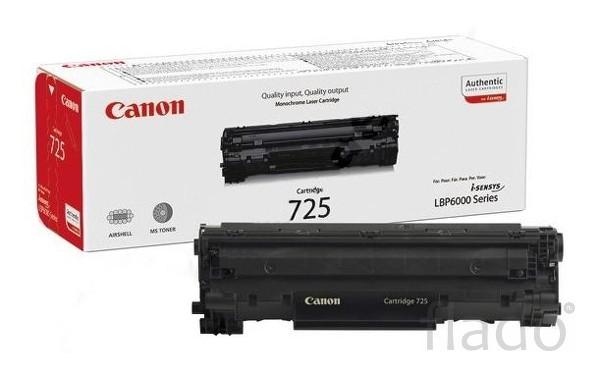 Заправка и перезаправка картриджей Canon cartridge 725 (250 руб)