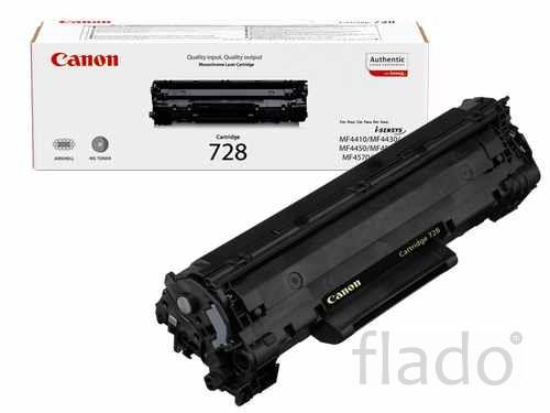 Заправка картриджей Canon cartridge 728 для MF4410/4430/4450/4550/4570