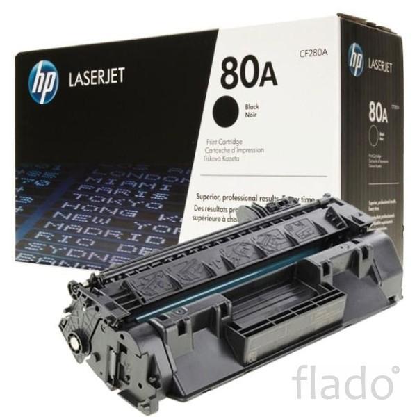 Заправка картриджей CF280A / CF280X HP LJ Pro 400