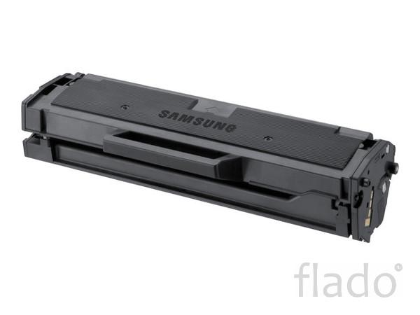 Заправка картриджей Samsung MLT-D101S (250 руб)
