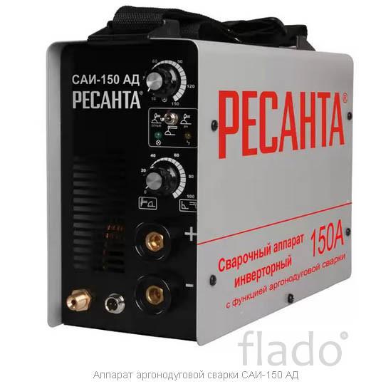 Аппарат аргонодуговой сварки САИ-150 АД