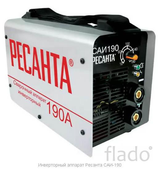 Инверторный аппарат Ресанта САИ-190