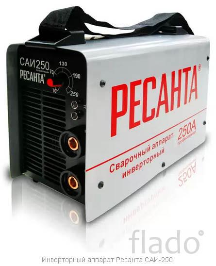 Инверторный аппарат Ресанта САИ-250