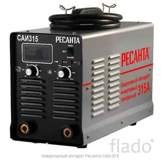 Инверторный аппарат Ресанта САИ-315