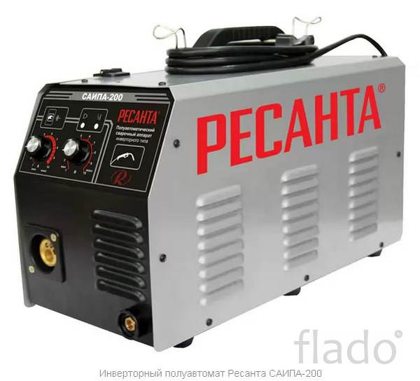 Инверторный полуавтомат Ресанта САИПА-200