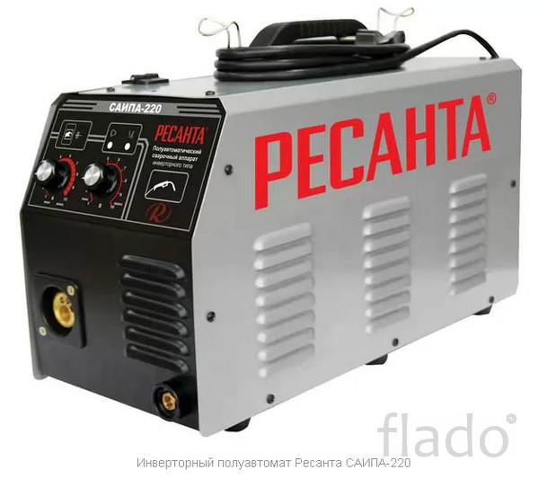 Инверторный полуавтомат Ресанта САИПА-220
