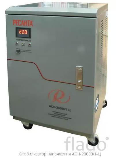 Стабилизатор напряжения ACH-20000/1-Ц