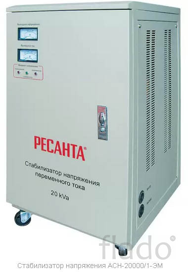 Стабилизатор напряжения ACH-20000/1-ЭМ