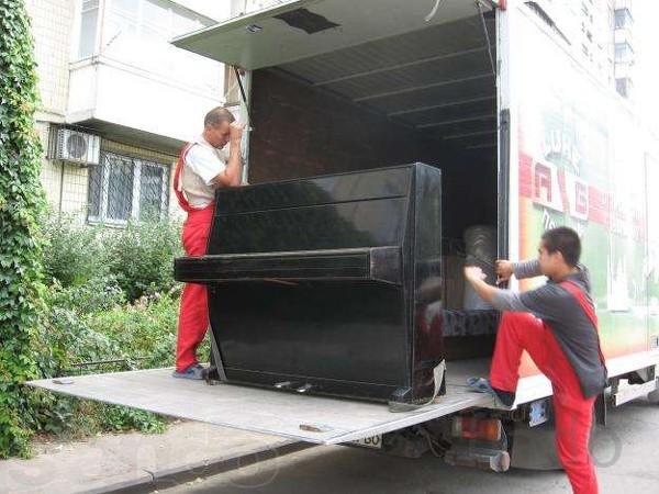 Перевозка пианино.Грузчики