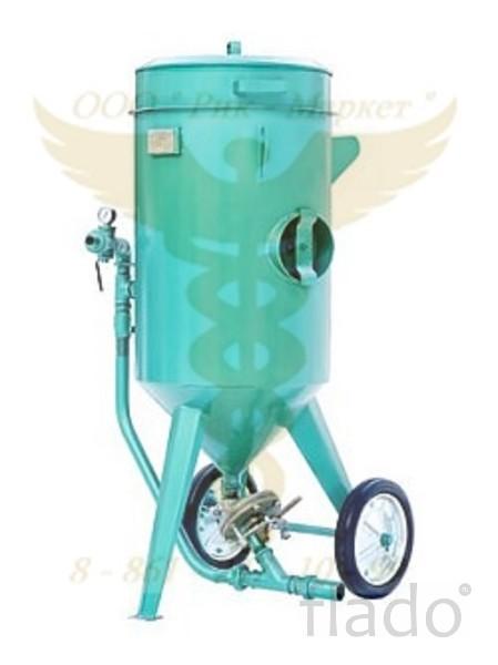 Пескоструйный аппарат Zitrek DSMG-75
