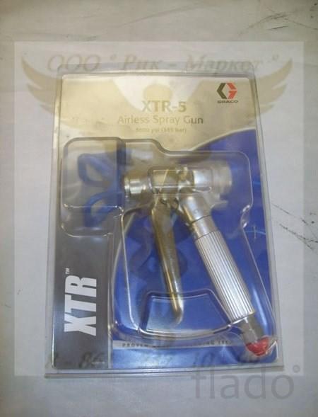 Окрасочный пистолет Graco XTR 5