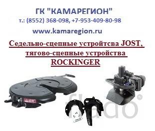Седельно-сцепное устройство JOST JSK 37C150-300