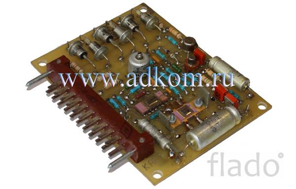 Предлагаем оптом запасные части для ремонта электрогенераторов серии Г