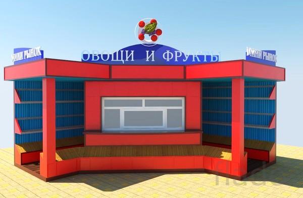 """Павильоны """"Мини - рынок"""""""