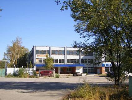 Продажа производственных помещений в центре города