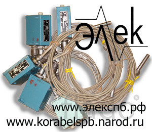 Продаем датчики-реле давления РД, реле КРМ, датчик-реле температуры ТА