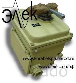 Продаем исполнительные механизмы, контакторы,  разъединители тока