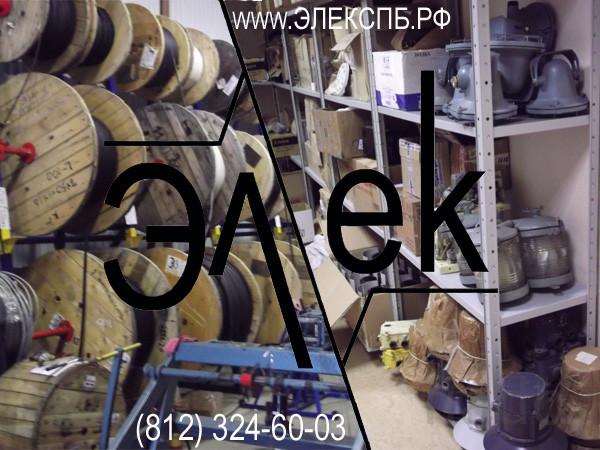 СПОВ – продажа судового кабеля