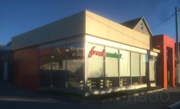 Фасад из алюминиевого профиля «Алютех» F 50 + дверь автоматическая «GU