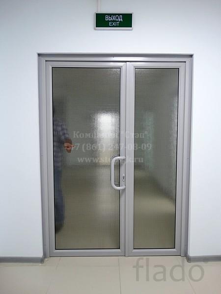 Алюминиевые двери (Система офисных дверей ALT 111 со стеклом)
