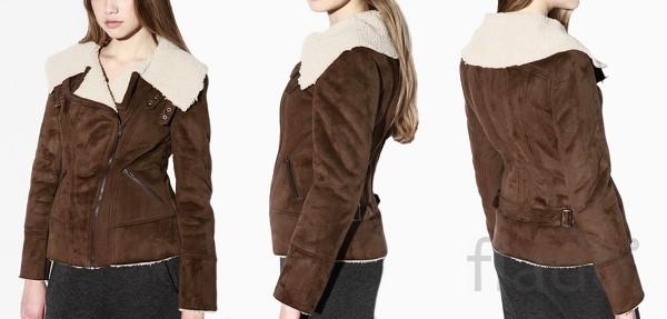 Куртка женская SPARKLE & FADE®