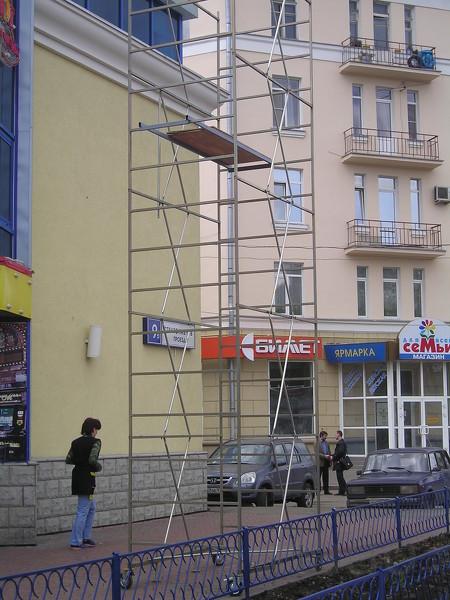 метро Преображенская площадь купить вышка тура строительная УЛТ, леса