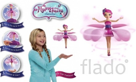 "Летающая Фея ""Flying Fairy""."