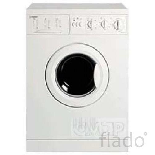 Утилизация стиральных машин - БЕСПЛАТНО