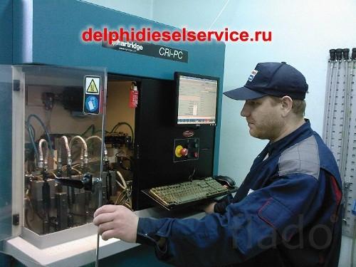 ремонт дизельных форсунок кайрон