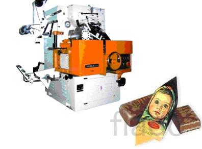 EL-9   Nagema заверточная машина для конфет