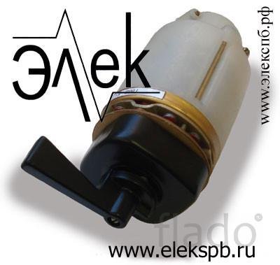 Продаем переключатели ПМОВФ, ПМОВ, ПМОФ-90, ПМФ-45, ПМОФ-45 и др