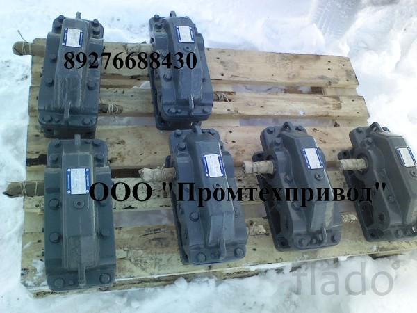 Редукторы Ц2У-160, Ц2У-200, Ц2У-250, Ц2У-315Н в наличии