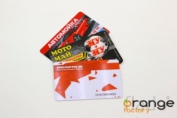 Пластиковые карты 1000 шт.-7000 руб.