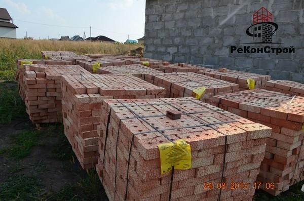 Кирпич строительный Шахтинский (3 тех. отв.), М-125, черепашка