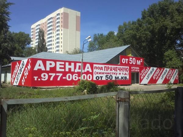 Здание с территорией продаю