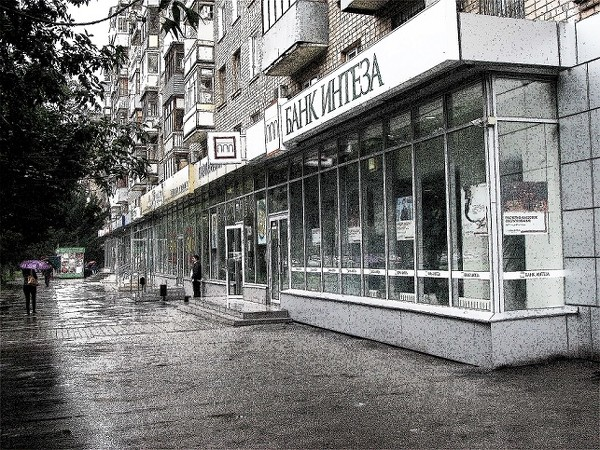 Сдаю в аренду помещение на 1-м этаже на проспекте Ленина.