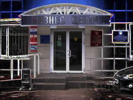 БЦ «С 95» Продажа офиса 20 кв.м. Московское шоссе/ Санфировой