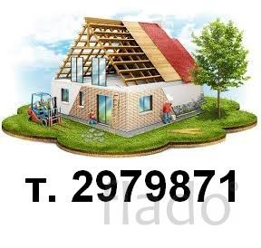 Профессиональное строительство домов и бань «под ключ»