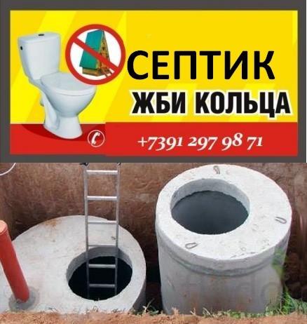 Септик под ключ, от производителя без посредника в Красноярске