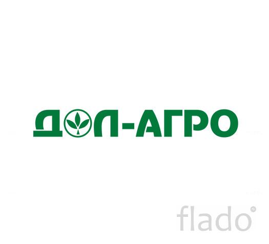 Компания «Дол-Агро» ищет надёжных партнеров