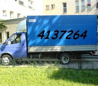 Грузовое такси,  грузчики Нижний Новгород