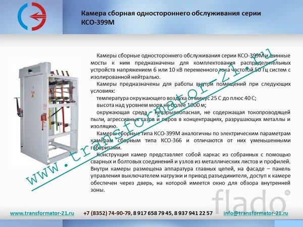 3 уст-ки для прогрева бетона КТПТО-80.под-ии КТП,КСО