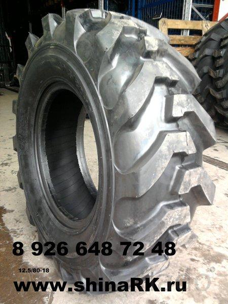 Шины передние 12.5/80-18 12PR IMP600 для экскаваторов