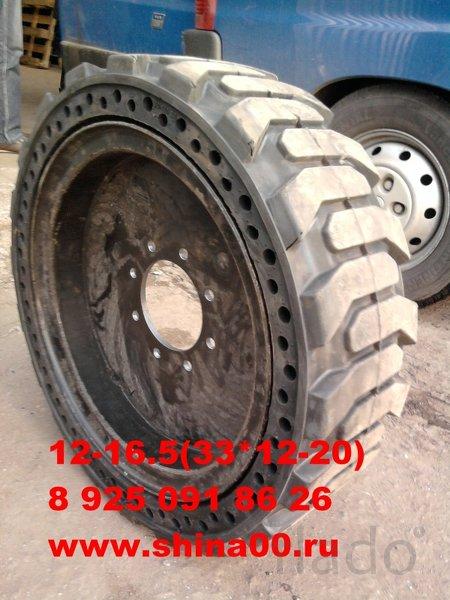 Шины 12-16.5 пневматические и цельнолитые для мини погрузчиков