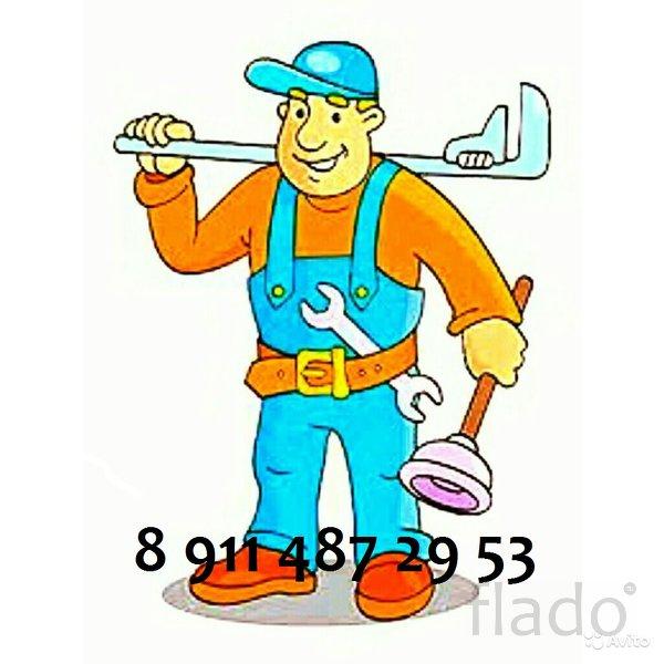 Услуги сантехника - прочищу канализацию, устраню засор
