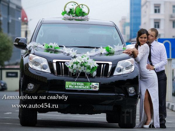 Автомобили на свадьбу в Челябинске. Свадебный кортеж.