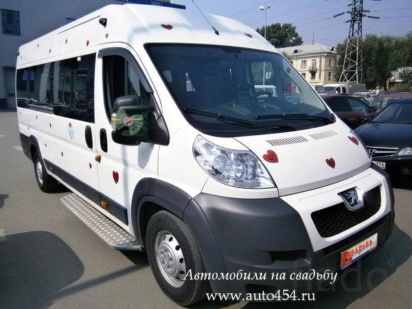 Заказ автобуса Пежо Боксер на свадьбу