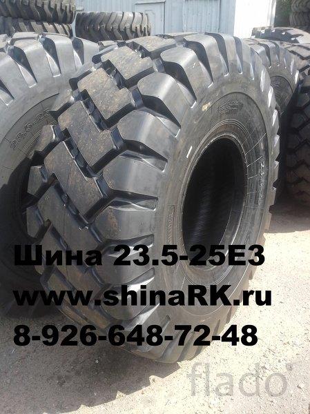 23.5-25-20PR L-3/E-3 TL NEW, 23.5-25 20PR NE3 Шина пневматическая