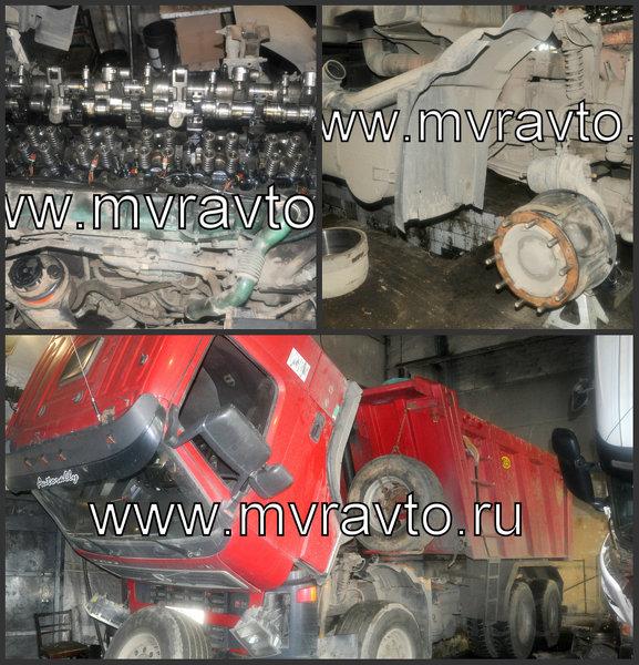 Ремонт грузовиков ВОЛЬВО любой сложности Санкт-Петербург и ЛО